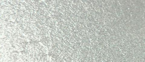 Образец с полимерно порошковым покрытием Цвет RAL 9002 Серо-белый муар